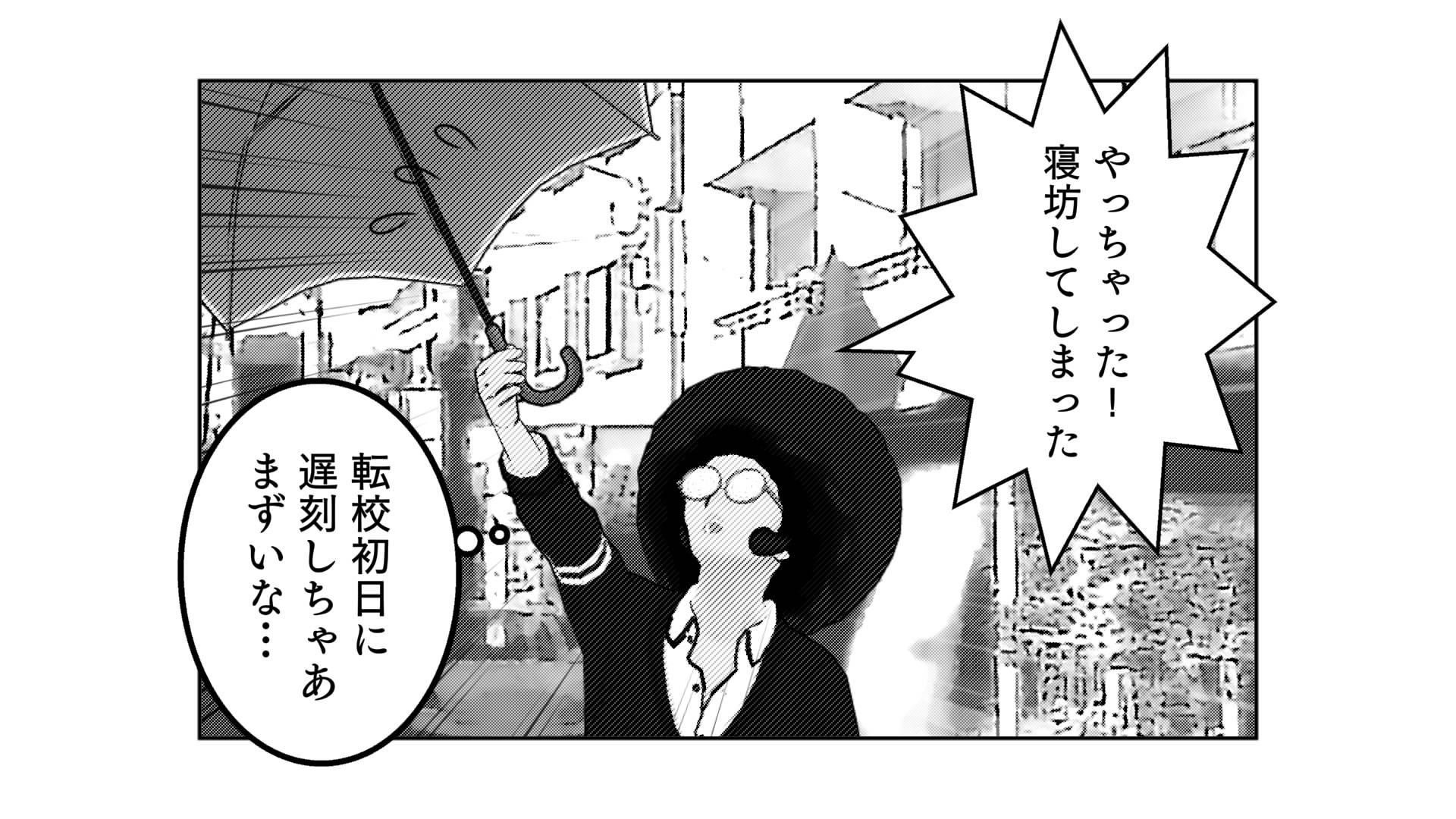テン カウント 漫画